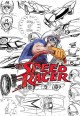 Go to record Speed Racer. Complete series