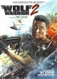 Go to record Wolf warrior 2