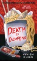 Go to record Death by dumpling