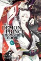 Go to record The demon prince of Momochi House. Volume 12