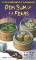 Go to record Dim sum of all fears