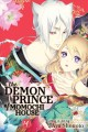 Go to record The demon prince of Momochi House. Volume 14