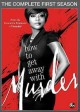 Go to record How to get away with murder. The complete first season