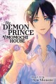 Go to record The demon prince of Momochi House. Volume 15