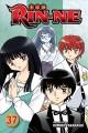 Go to record Rin-ne. Volume 37
