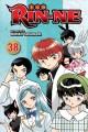 Go to record Rin-ne. Volume 38