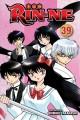 Go to record Rin-ne. Volume 39