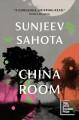 Go to record China room