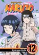 Go to record Naruto. Volume 12, Byakugan Battle