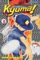 Go to record Ninja baseball Kyuma! 1