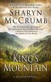 Go to record King's mountain
