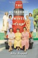 Go to record The astronaut wives club a true story