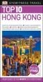 Go to record Top 10 Hong Kong.